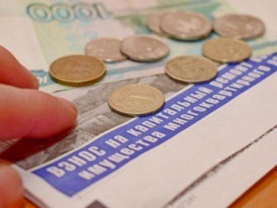 60a609a00f74e2.69502494 kop Министерство жилищно-коммунального хозяйства информирует о возможностях корректировки информации в платёжных квитанциях