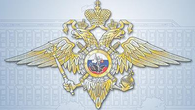 МВД Крыма