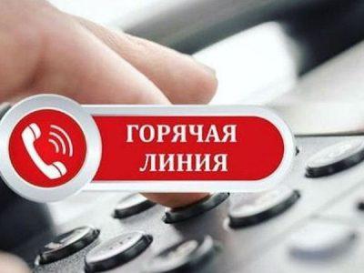 60c0acb98a7330.69965826 5rrrkkk МинЖКХ РК: В Региональном фонде капитального ремонта МКД Республики Крым начала работать многоканальная «горячая линия»