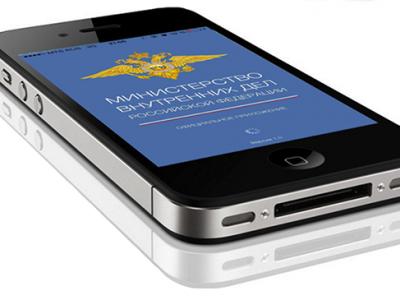 app11 Скачать приложение для Вашего смартфона: