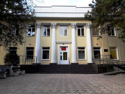 Белогорский районный суд