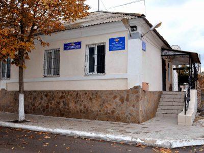 Отдел МВД России по Черноморскому району