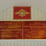 evpatoriya 1 Адрес: 297408,г. Евпатория, ул. Пушкина, д. 3.