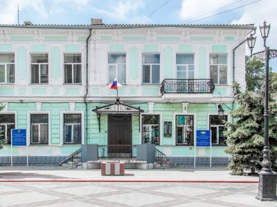 Управление МВД России по г. Керчи
