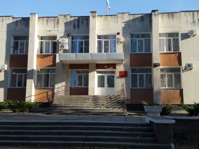 Красноперекопский районный суд