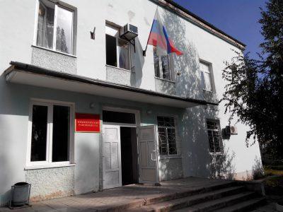Нижнегорский районный суд