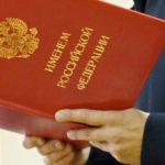 Приговор по ч.1 ст.228.1, ч.1 ст.228 УК РФ | ДЕЛО № 1-170/2021